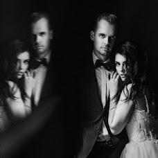 Wedding photographer Aleksandr Aushra (AAstudio). Photo of 25.06.2018