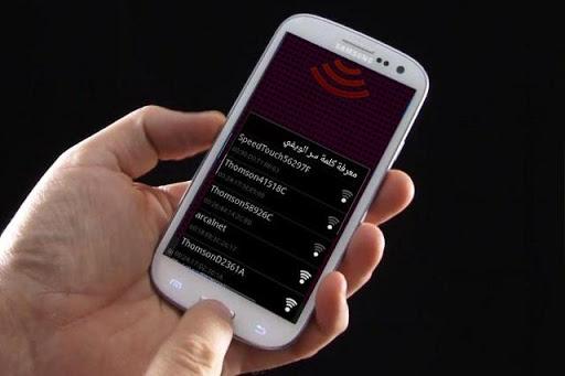 معرفة كلمة سر Prank - wifi