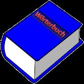 Germany Dictionary|Wörterbuch