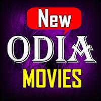 New Odia Movies 2019