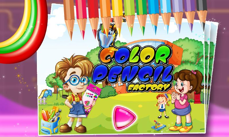 android Color Pencil Factory Screenshot 4