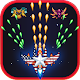 Galaxy Shooter - Falcon Squad APK