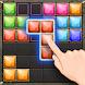 Block Puzzle Jewel 2019