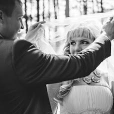 Wedding photographer Lyudmila Yunchenko (yuncha). Photo of 18.08.2015