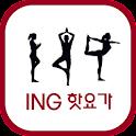 ING핫요가(충주점) icon