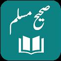 Sahih Muslim Shareef - Arabic - Urdu - English icon