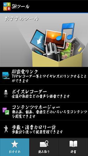 TAu512au7f8eu7b46u884cu66f8 2.1.0 Windows u7528 6