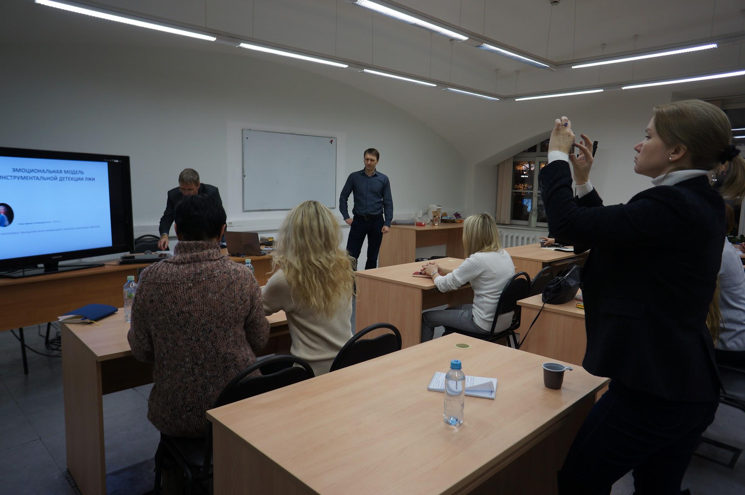 Сергей Владимирович Поповичев на психфаке МГУ