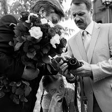 Pulmafotograaf Viktor Sav (SavVic178). Foto tehtud 11.03.2019