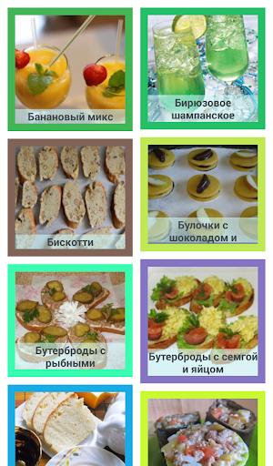 Новый год Рецепты на праздник