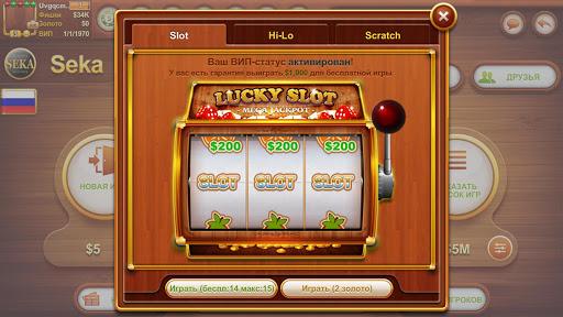 Сека ( Seka , Трынька, www.seka-ru.com ) screenshots 2