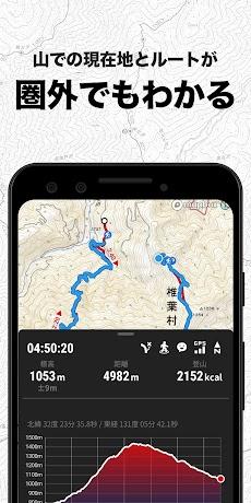 YAMAP / ヤマップ   シェアNo.1登山GPSアプリのおすすめ画像2