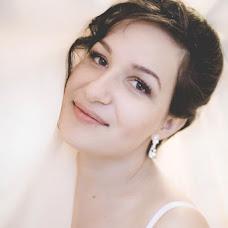 Wedding photographer Oksana Grigorenko (Grigorenko). Photo of 07.11.2016