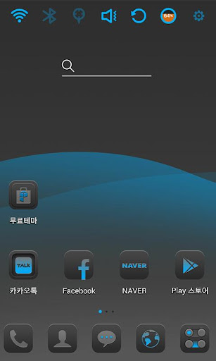 Deep Blue Launcher Theme