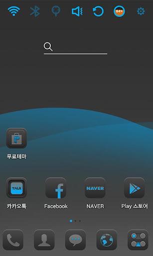 Deep Blue Launcher Theme