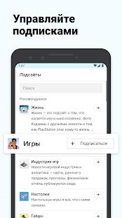 App DTF — игры, разработка, монетизация, продвижение APK for Windows Phone