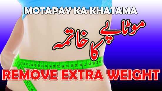 Wazan Kam Karnay K Totkay:Book - náhled