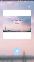 Aragraphy (아라그라피,아름다운 글귀 만들기) - screenshot thumbnail 02