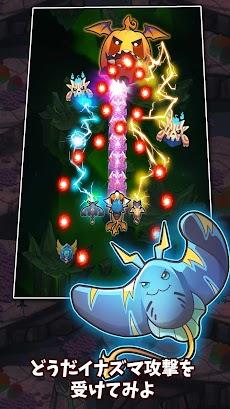 SKY CHAMP【かわいいモンスターたちを味方にするシューティングゲーム】のおすすめ画像3