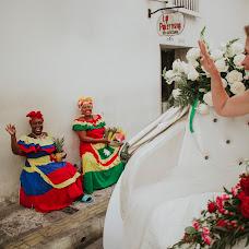 Fotógrafo de bodas Daniel Ramírez (Starkcorp). Foto del 06.03.2019