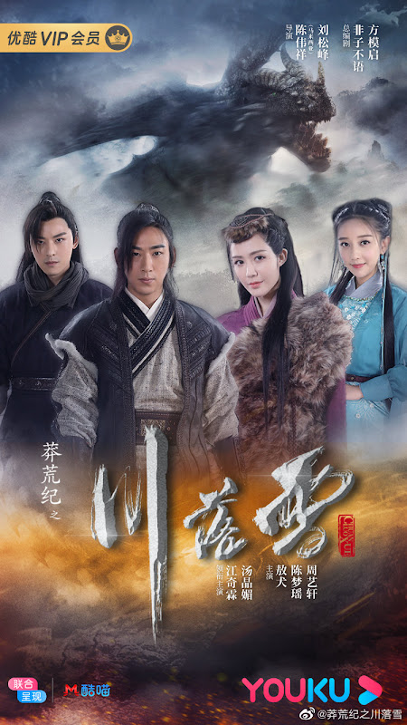 The Origin of Love China Web Drama