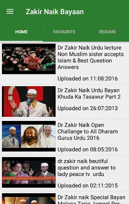 Tariq Jameel Bayanaat - screenshot