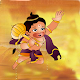 Hanuman Game (game)