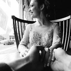 Wedding photographer Elena Porubova (porubovafoto). Photo of 24.02.2017