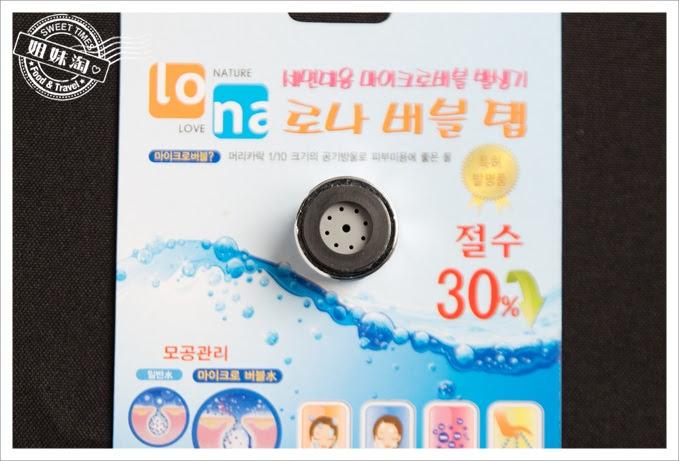 韓國Lona bubble微泡花灑起波器