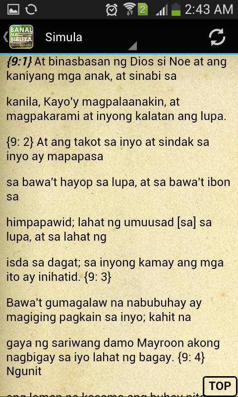 Magandang Balita Biblia (2005)