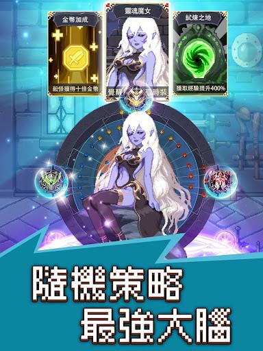 u5c0fu5c0fu52c7u8005 apkdebit screenshots 12