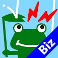 あめふるコール for Business apk
