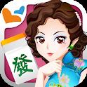 麻雀 神來也麻雀 (Hong Kong Mahjong) icon