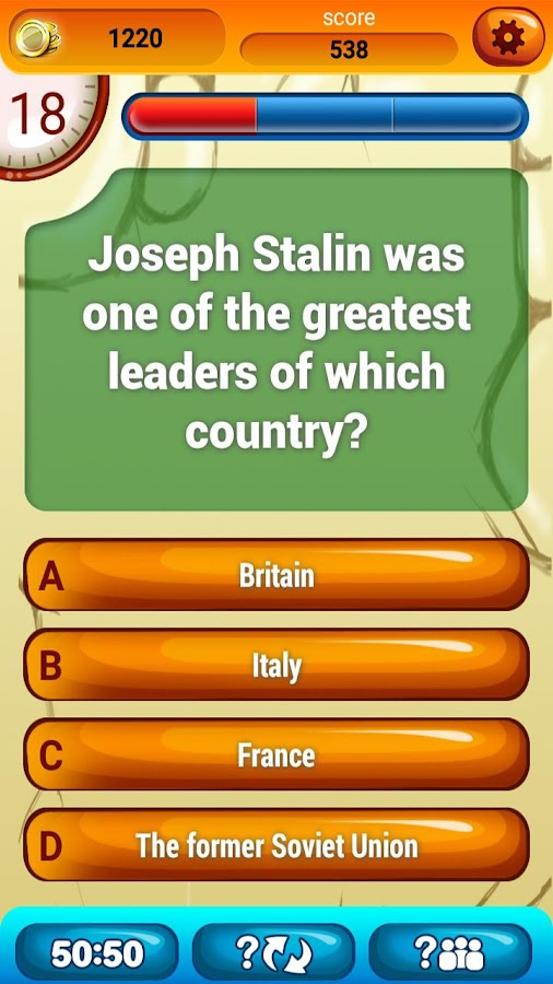 History Trivia Game- screenshot