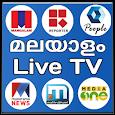 Malayalam News Live
