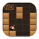 Wood Block Puzzle HD (game)