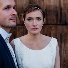 Hochzeitsfotograf Andrea Scheib (AndreaScheib). Foto vom 13.09.2018