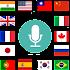 Languages pronunciation 4.7.0