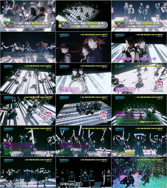(TV-Variety)(720p) AKB48G & 46G Part – Japan Countdown 180311
