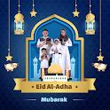 Eid Mubarak Photo Frame 2021 icon