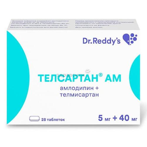 Телсартан АМ таблетки 5мг+40мг 28 шт.