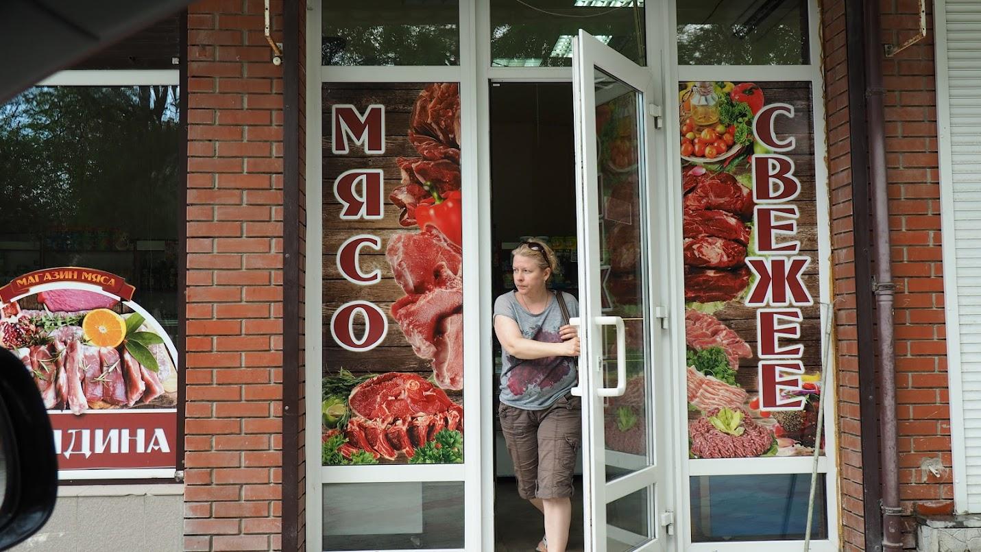 Мясо свежее в Черноморском. Крым. Июнь
