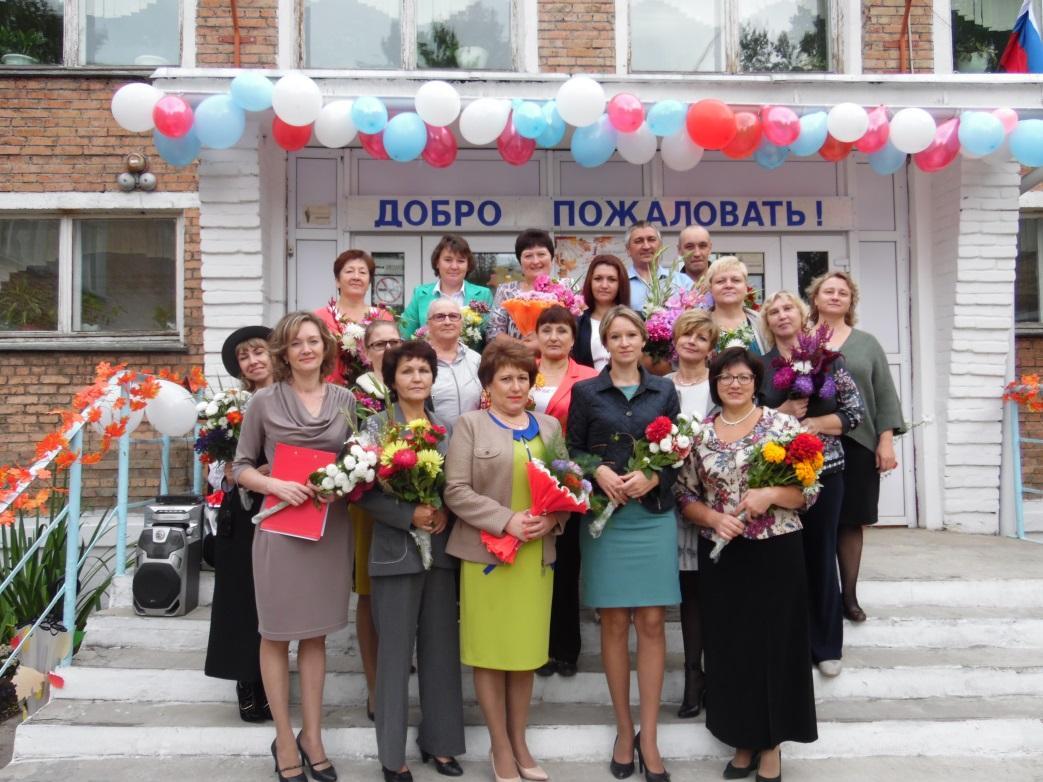 \\ТЕХНИК-ПК\local_trash\школьные фотографии\1 сентября 16-17\SAM_1675.JPG
