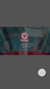 فيديوهات اناشيد من قناة طيور الجنة (تحديث تلقائي) - náhled