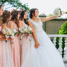 Wedding photographer Kseniya Yaroslavovna (kseenia). Photo of 30.10.2016