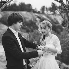 Wedding photographer Yana Krutko (YanaKrutko18). Photo of 20.09.2018