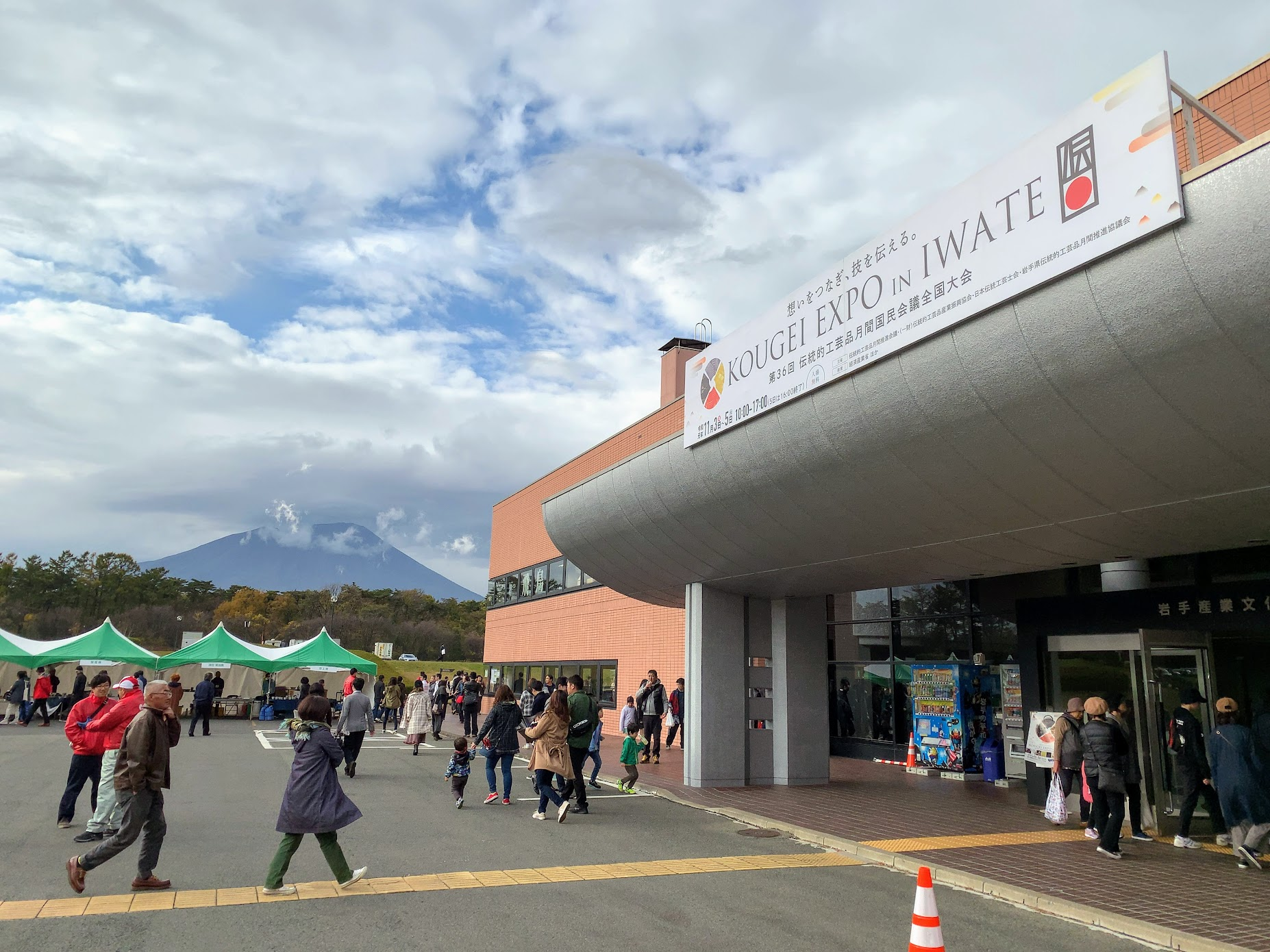 KOUGEI-EXPO IN IWATE 開幕。