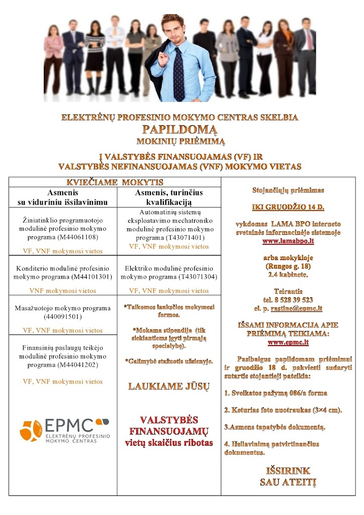 EPMC_skelbimas-del-priemimo-mokytis-2018m-11-12men