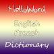 Download HelloWord English French Dictionary For PC Windows and Mac