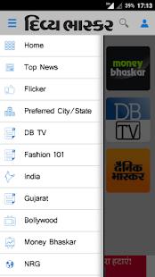 Divya Bhaskar- screenshot thumbnail